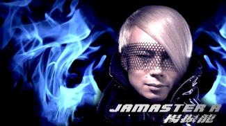 Jamaster-A-Banner-1